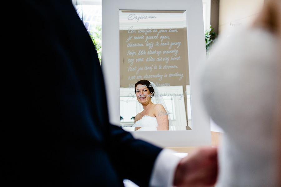 Bruidsfotograaf Orangerie Elswout   Martin & Rianne