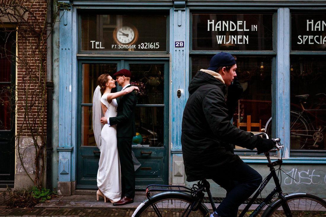Trouwfotografie | Bruidsfotografie | Trouwreportage | Bruidsfotograaf Utrecht | Bruiloft fotoshoot